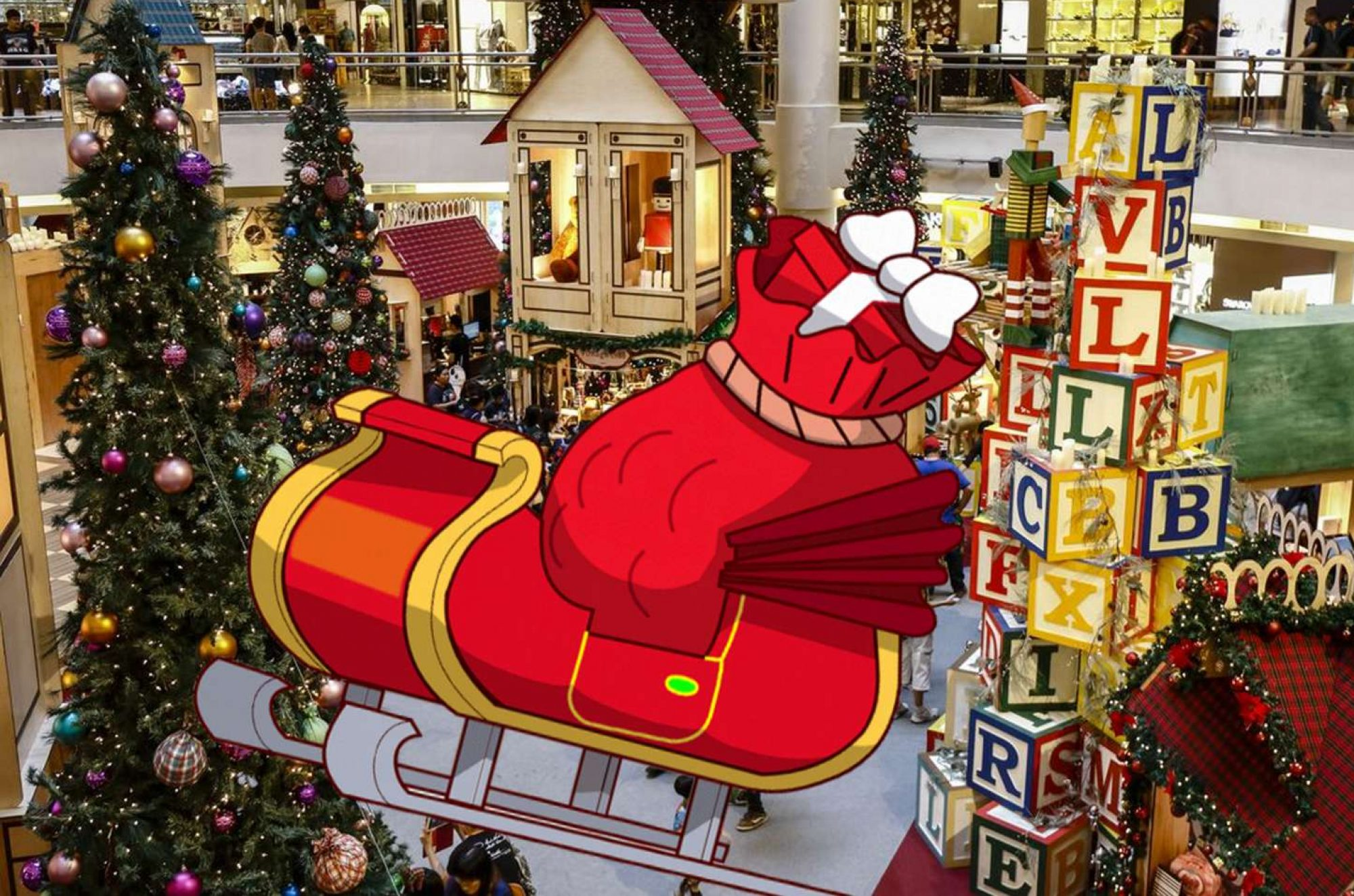 Χριστουγεννιατικη Αγορα